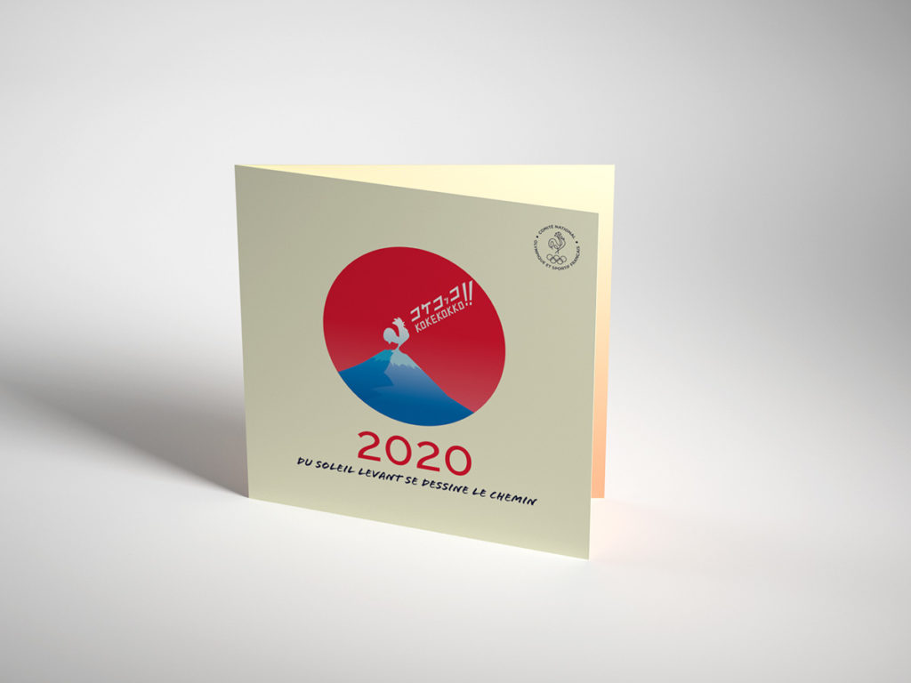 Voeux CNOSF 2020 print 01